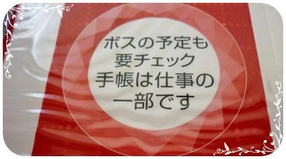 018-20120330.jpg