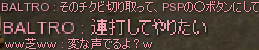 20110211-11.png