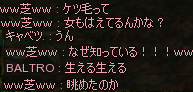 20110211-4.png
