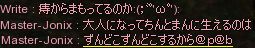 20110211-5.png
