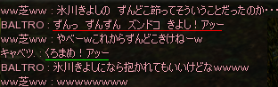 20110211-8.png