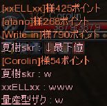 20110323-4.png