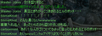 20110323-8.png