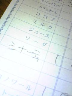 20090419172910