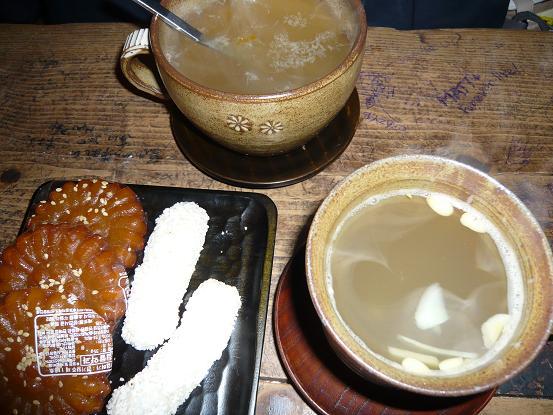 *しょうが茶と柚子茶*