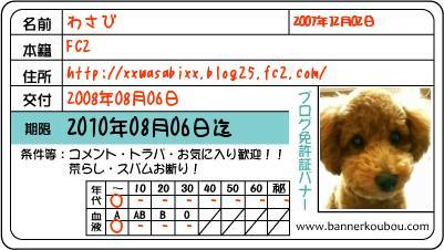 lM8tHbBr.jpg