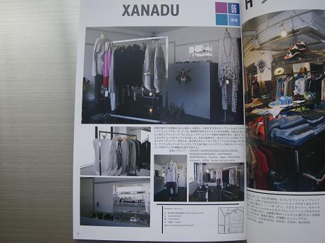 shop guide2