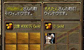 売れ売れせーふ10