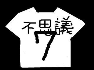 snap_yaako3_20098212491.jpg