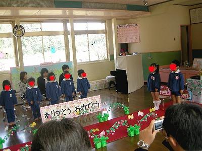 弥富保育園卒園式09