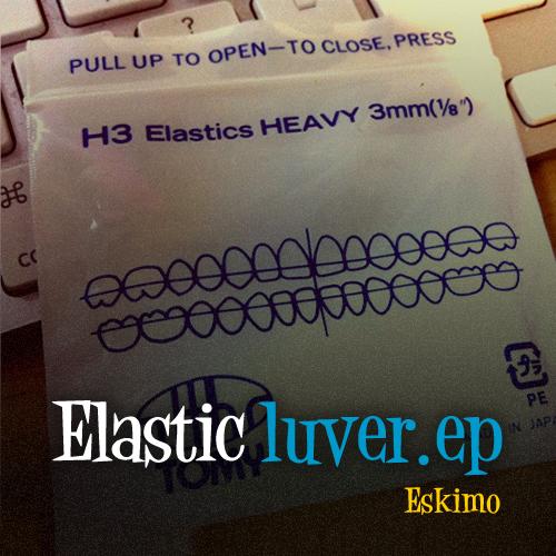 Elasticluver_EP.jpg