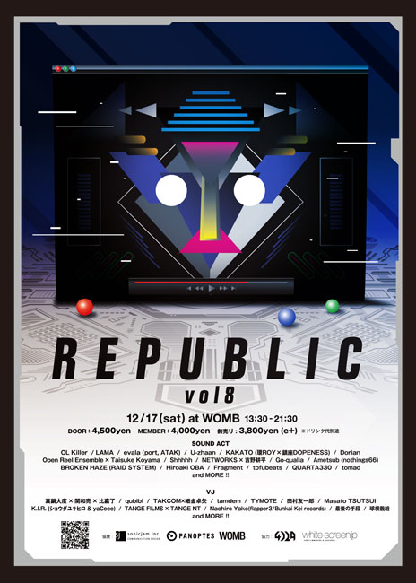 news1117_republic_flyer_omote.jpg