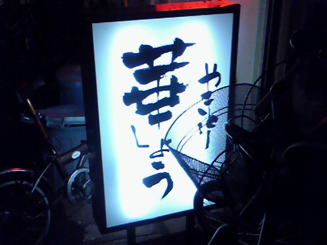 NEC_0046_20111015120951.jpg