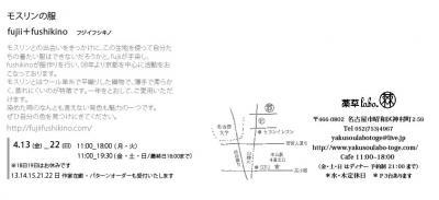 jyoho_convert_20120411185120.jpg