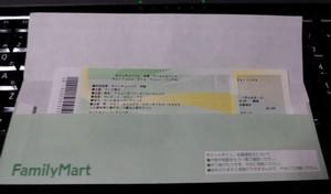 20111_perfume_ticket.jpg