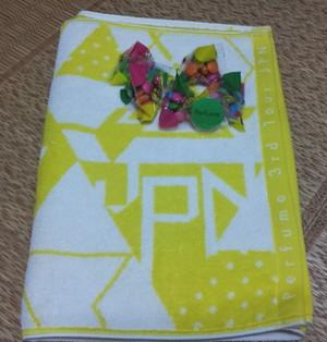 201201_jpn_towel.jpg