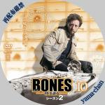 BONES10.jpg