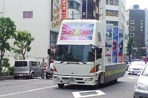 20080809