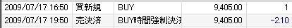yama2-7-17-02.jpg