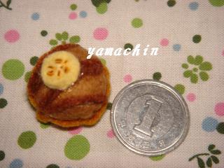 ミニケーキ(バナナムースケーキ