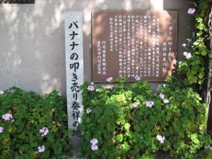 IMG_門司1408