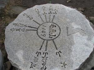 2008.11.1~3 比婆山 (1) 034
