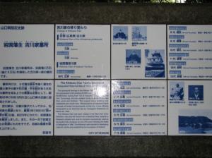 08.11.16 吉香公園 2 063