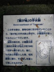 08.11.16 吉香公園 2 066