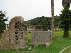 IMG_katura0064.jpg