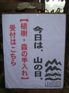 IMG_yamanohi1572.jpg