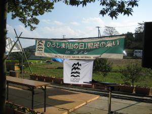 IMG_yamanohi1590.jpg