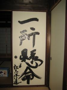 IMG_yamonohi1555.jpg