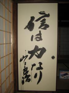 IMG_yamonohi1556.jpg