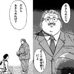 8190aad1_atsushi4.jpg