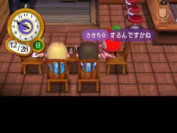 喫茶店でダベる