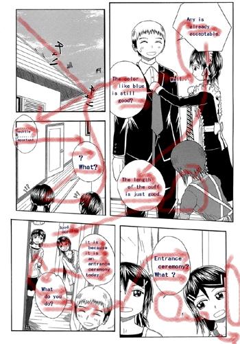 『ちのしあ』7話1ページ・英語バージョン・読者の視線の動き