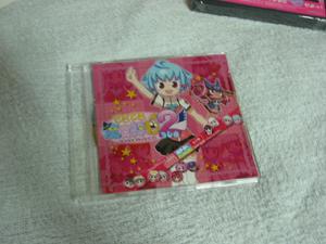 CD-ROMたん