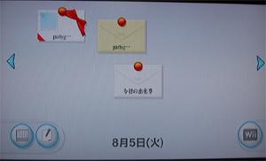 Wii伝言板