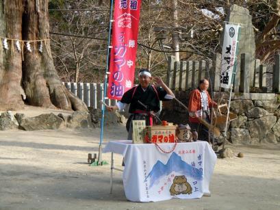 筑波山へ行ってきたよ♪2