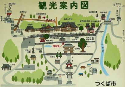 筑波山へ行ってきたよ♪10