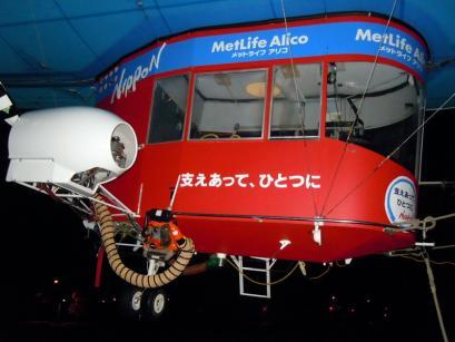 夜の飛行船「スヌーピーJ号」3
