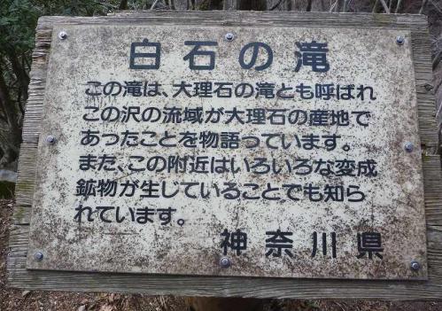 畔ヶ丸12
