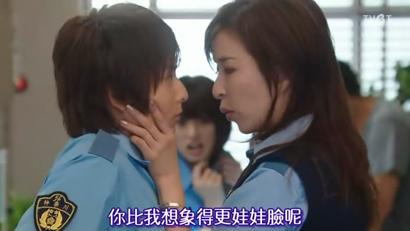 [TVBT]Shibatora_EP_01_ChineseSubbed-2008-09-05 11-07-03