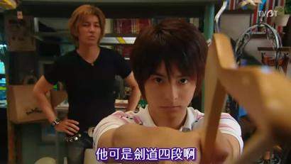 [TVBT]Shibatora_EP_01_ChineseSubbed-2008-09-05 11-08-18