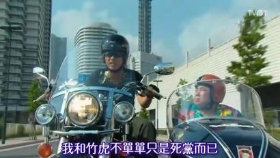 [TVBT]Shibatora_EP_01_ChineseSubbed-2008-09-05 11-17-51