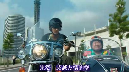 [TVBT]Shibatora_EP_01_ChineseSubbed-2008-09-05 11-18-04