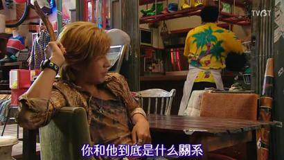 [TVBT]Shibatora_EP_01_ChineseSubbed-2008-09-05 11-19-55