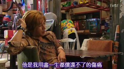 [TVBT]Shibatora_EP_01_ChineseSubbed-2008-09-05 11-20-07