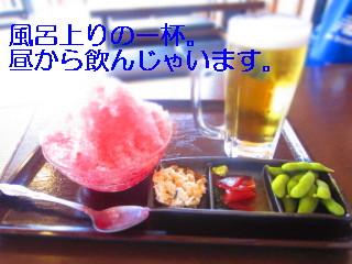IMG_0547ビール