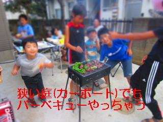 IMG_0605バーベキュー